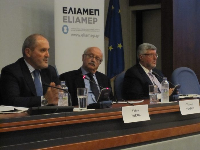 """Discussion ELIAMEP – """"The future of Kosovo after Hague"""", 12/11/2010"""