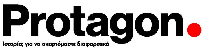 Dr Filippa Chatzistavrou writes on the role of Troika in Greece on protagon. gr : ΕΛΙΑΜΕΠ